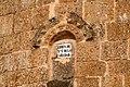 Ermita de Nuestra Señora de la Soledad (26 de marzo de 2016, Calatañazor) 02.jpg