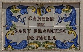 Església de Sant Francesc de Paula. Detall a una paret lateral (Carcaixent-País Valencià).jpg