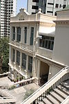 Ex-Commodore's House Hong Kong.JPG