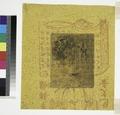 Ex-libris - Papillon et libellule (NYPL b12390848-1101512).tiff