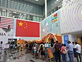 Expo 2017 China Pavilion Queue Area & Entrance.jpg