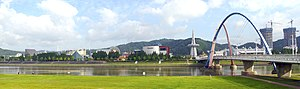 Yuseong District - Image: Expo Science Park in Daejeon