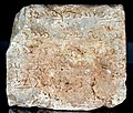 F8, Middle Persian Script, Inscribed Stone Block of Paikuli Tower.jpg