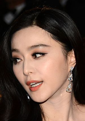 Asian Film Award for Best Actress - Fan Bingbing, winner 2017