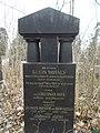 Farkasréti Jewish cemetery. Klein family vault. - Budapest.JPG