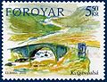 Faroe stamp 509 vagar - kvigandalsa.jpg