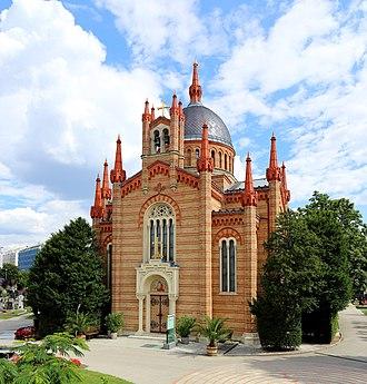 Byzantine Revival architecture - Christuskirche in Matzleinsdorf Protestant Cemetery, Vienna 1858—1860