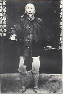 Feng Zicai General in the Imperial Army during the Qing dynasty