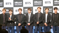 File-170529 BTS at a press conference for the BBMAs (1).png
