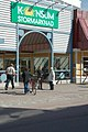 Filipstad - KMB - 16001000004660.jpg