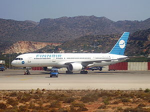 Chania International Airport (CHQ/LGSA), Chani...