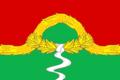 Flag of Apastovsky rayon (Tatarstan).png