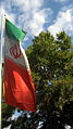 Flag of Iran in the Nishapur Railway Station square 43.JPG