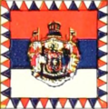 Flag of Serbia-Royal standard McCandless.png