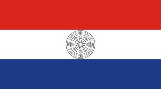 Karenni people - Image: Flag of the Karenni people