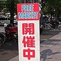 Flea market in japan.jpg
