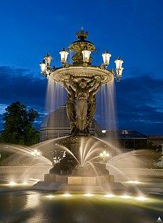 <i>Bartholdi Fountain</i> artwork by Frédéric Auguste Bartholdi in Washington, D.C.