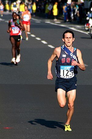 Ekiden - Runners in the 2009 International Chiba Ekiden third leg