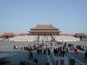 Chinese palace -  Hall of Supreme Harmony, Forbidden City, Beijing