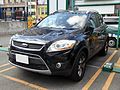 Ford KUGA Titanium Midnight-sky (WF0HYDP) front.JPG
