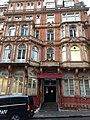 Former Norfolk Hotel, Surrey Street.jpg