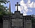 Friedhof Norderreihe (Hamburg-Altona-Altstadt).Mausoleum.Detail.ajb.jpg