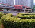 FuHeng ShoppingCentre.jpg