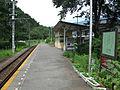 Fuji-kyuko-Tokaichiba-station-platform.jpg