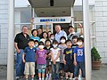 Fukushima children get to play outside for the first time in 5 months.jpg