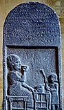 Funerary stele - Neirab - Louvre AO 3027.JPG