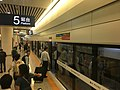 Futian Railway Station platform 08-07-2019(2).jpg
