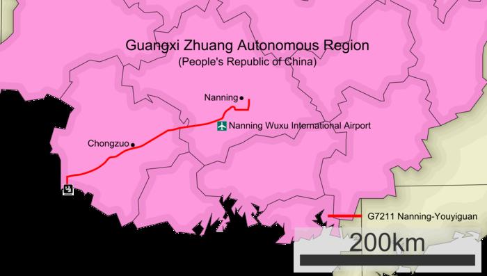G7211 Nanning–Youyiguan Expressway - Wikipedia