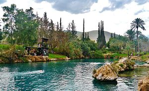 Gan HaShlosha National Park - Natural warm water pool at Gan HaShlosha