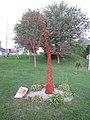 Gananoque, Ontario (6139614745).jpg