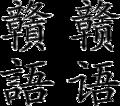 Ganyu.png