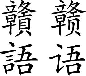 Ganyu