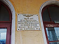 Gara Mărășești 5.JPG