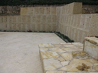 Israeli MIAs - The names of the Israeli MIA's in the Garden of the Missing in Action
