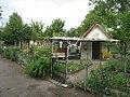 Garten - Altrheinwiesen - geo.hlipp.de - 23725.jpg
