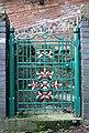 Gate, Hollymount church, Malvern - geograph.org.uk - 1618481.jpg