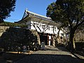 Gate of Hommaru of Inuyama Castle.JPG
