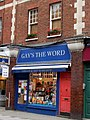 Gay's the Word, London, Bloomsbury, WC1 a.jpg
