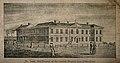 General Hospital, Nottingham, England. Line engraving. Wellcome V0014052.jpg