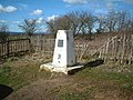 General Roy Trig point - geograph.org.uk - 148690.jpg