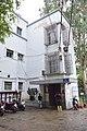 George Howells Building - Serampore College - Hooghly 2017-07-06 0911.JPG