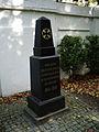 German solders grave at Vvedenskoe cemetery.jpg