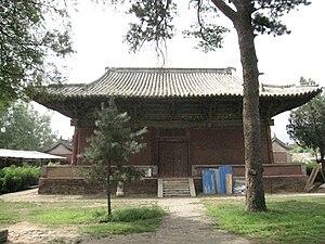 Geyuan Temple - Image: Geyuan Temple 1