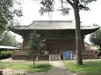 Geyuan Temple Wenshu Hall built in 966 is the oldest extant Liao building Geyuan Temple 1.JPG