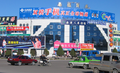 Ghulja-Yining city center.png