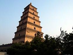 Giant Wild Goose Pagoda.jpg